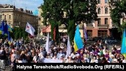 Акція «Захистимо українську мову» у Львові, 16 липня 2020 року