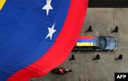 Смерть Уго Чавеса - до сих пор главное событие, которое окрашивает всю политическую жизнь в Венесуэле
