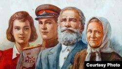 Советский предвыборный плакат