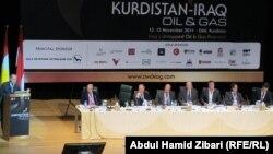 مؤتمر في أربيل عن النفط والغاز