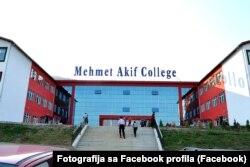 Jedna od škola na Kosovu u kojoj su radili deportovani profesori