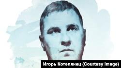 Yevhen Panov. Archive photo