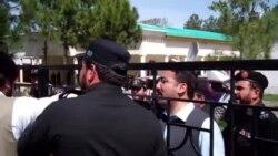 خېبر کې د فاټا اصلاحاتو کمېټۍ ضد احتجاج