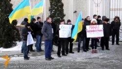 Учасники Автомайдану пікетували будинок Ахметова в Донецьку