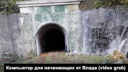 «Феодосія 13» – радянський склад для ядерної зброї в урочищі Кизилташ у Криму