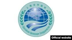 Логотип Шанхайской организации сотрудничества.