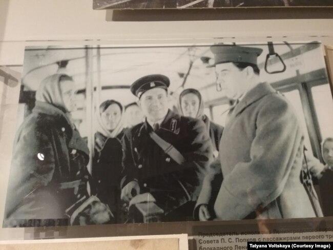 """Руководители из """"Ленинградского дела"""" в трамвае"""