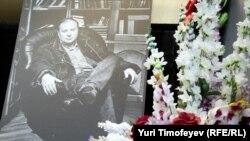 На прощании с Егором Гайдаром, 19 декабря 2009