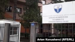 Gjykata Kushtetuese e Kosovës, foto nga arkivi