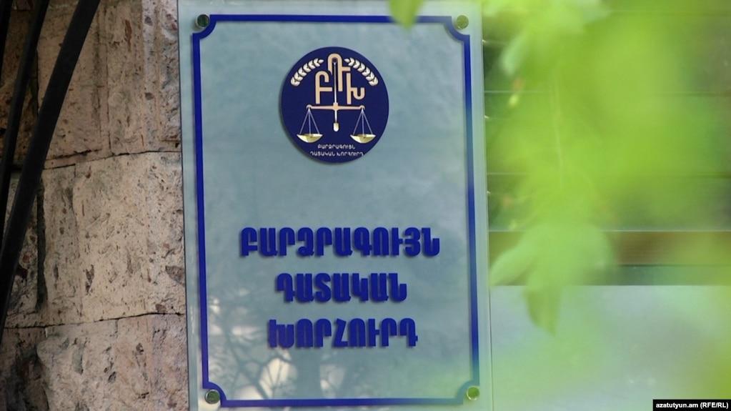 АРМЕНИЯ: Число подавших в отставку членов Высшего судебного совета достигло 5
