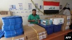 تهيأة مركز إقتراع في بغداد