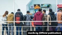 Бишкектеги индиялык студенттер.