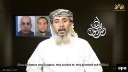 Наср Али аль-Анси угрожает терактами. 14 января