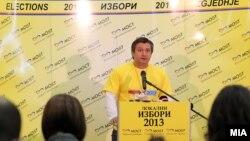 Прес-конференција на директорот на Граѓанската асоцијација МОСТ Дарко Алексов. МОСТ ги следи локалните избори 2013.