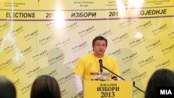 Извршниот директор на Граѓанската асоцијација МОСТ Дарко Алексов.