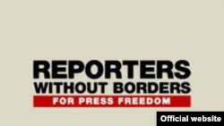 France -- reporters without border logo, undated