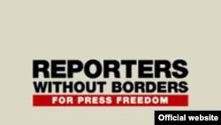 نماد سازمان گزارشگران بدون مرز