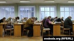 Нацыянальная дыктоўка ў Віцебску 22 лютага 2017. Ілюстрацыйнае фота