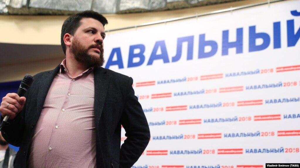 Глава штаба Навального Леонид Волков