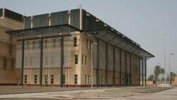 درخواست عراق از آمريکا برای تجدید نظر در مورد تعطيلی سفارتش در بغداد