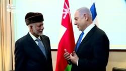 Netanyahu meets Omani FM In Warsaw
