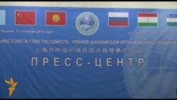 Саммит освещают 450 журналистов