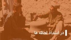 تاریخچه سنگ فیروزه