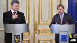 Петро Порошенко і Йоганнес Ган, архівне фото