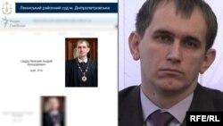 У Сергія Нижного є рідний брат – Андрій Нижний, районний суддя в місті Дніпрі
