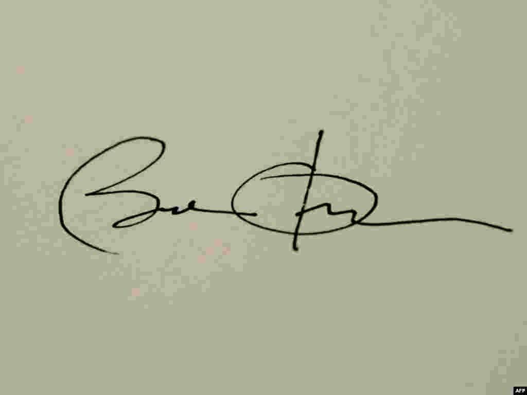 Prvi predsjednički potpis