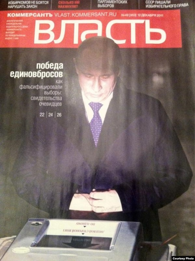 "The cover of the ""Kommersant-Vlast"" issue in question"