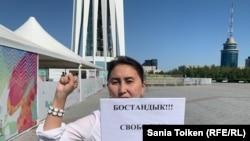 Активистка Алия Жакупова на одиночном пикете. Нур-Султан, 26 августа 2019 года