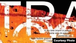Tragovi, Film Centra za nenasilnu akciju u kojem četiri bivša borca iz Bosne i Hercegovine, Hrvatske i Srbije i četvoro njima bliskih osoba, govore o svojim motivacijama da u devedesetim odu u rat i njihovim sadašnjim pogledima na prošlost i saznanjima ko