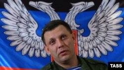 Украинадағы ресейшіл сепаратистер жетекшісі Александр Захарченко. Донецк, 23 ақпан 2015 жыл.