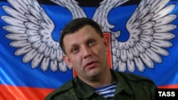 Ukraine - Alexander Zakharchenko, head of the Donetsk People's Republic (DPR), speaks during a press conference, Donetsk, February 23, 2015