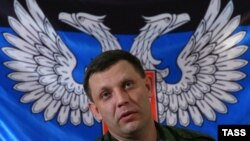 Глава группировки «ДНР» Александр Захарченко (архивное фото)