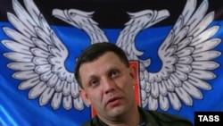 Лідер збройного сепаратистського угруповання «ДНР» Олександр Захарченко