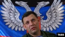 ДХР басшысы Александр Захарченко.