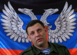 "Aleksandr Zakharchenko: ""In the Soviet Union..the ideology of that state was good."""