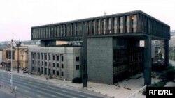 Старое здание Радио Свободная Европа/Радио Свобода на улице Виноградска в Праге. Теперь здание передано чешскому Национальному музею.