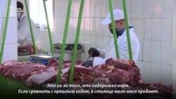 «Почему так дорого?» В Казахстане вновь растут цены на продукты