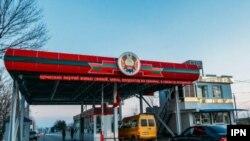 Moldova - punct de control la intrarea în regiunea transnistreană