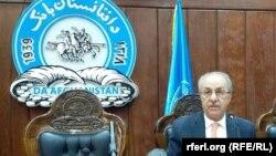 خلیل صدیق رئیس دافغانستان بانک