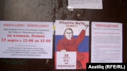 Thirrje për të votuar në referendum në Krime