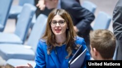 Vljora Čitaku u UN, ilustrativna fotografija