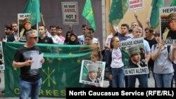 Митинг в поддержку Хуаде, фото из архива