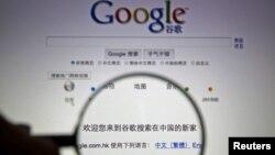 Қытай тіліндегі Google беті. 23 наурыз 2010 жыл. (Көрнекі сурет)