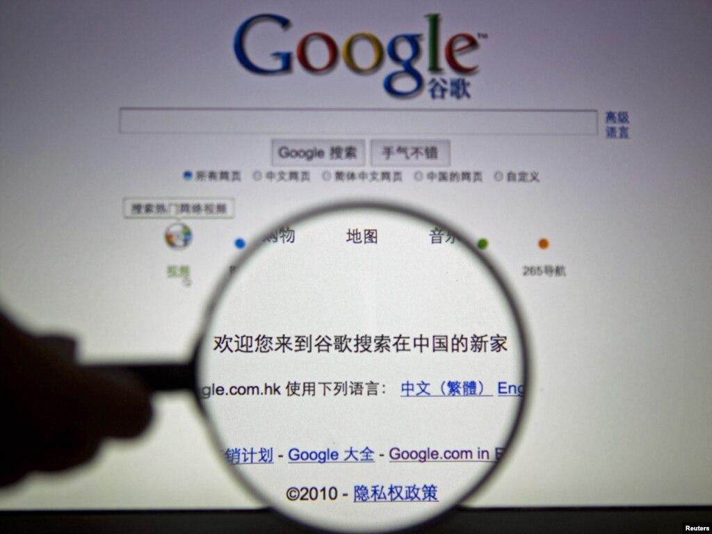 Chinese SEO Shifu - China SEO Company & Services