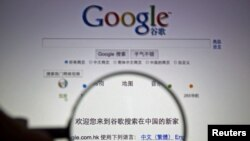 صفحه گوگل به چینی.