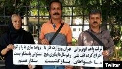 از راست: رضا شهابی، حسن سعیدی و فرحناز شیری در یکی از تجمعهای اعتراضیشان در سالهای گذشته